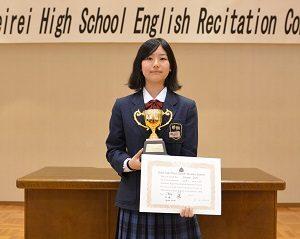 第2回聖霊高校中学生英語暗唱大会入賞者