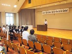 第3回聖霊高校主催中学生英語暗唱大会1