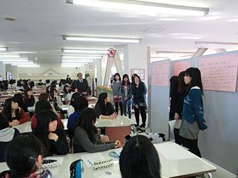写真:キャリアデザインⅡの授業の様子